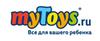4 игрушки по цене 2-х!