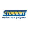 stolplit.ru