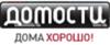 domosti.ru